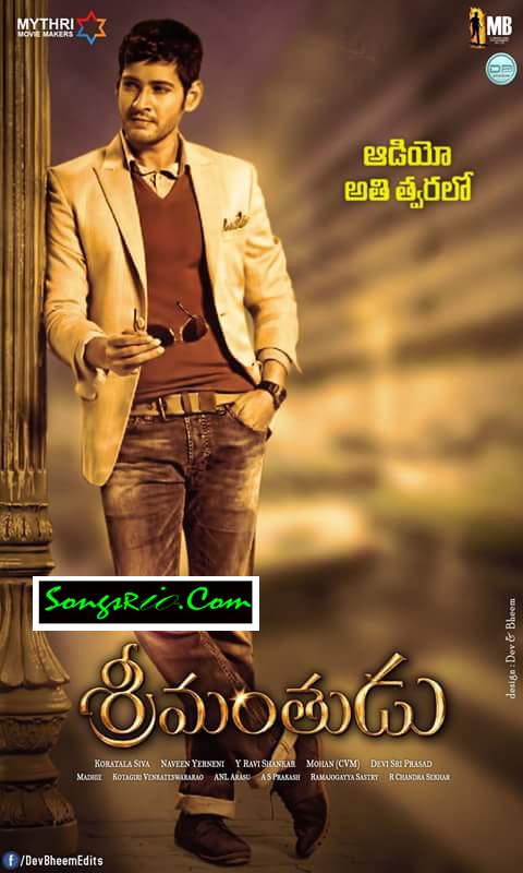 srimanthudu hindi dubbed 720p movies