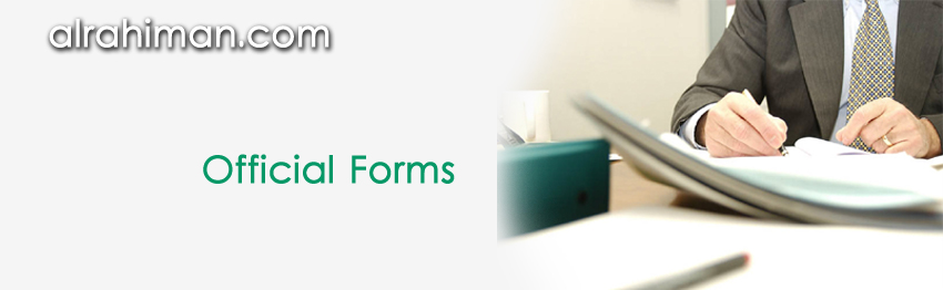 Download Official Forms