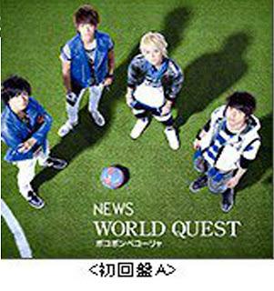 [Novo Single] World Quest Le-a