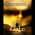 Kaalo Full Horror Movie