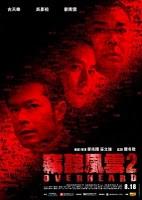 Overheard 2 (2011)