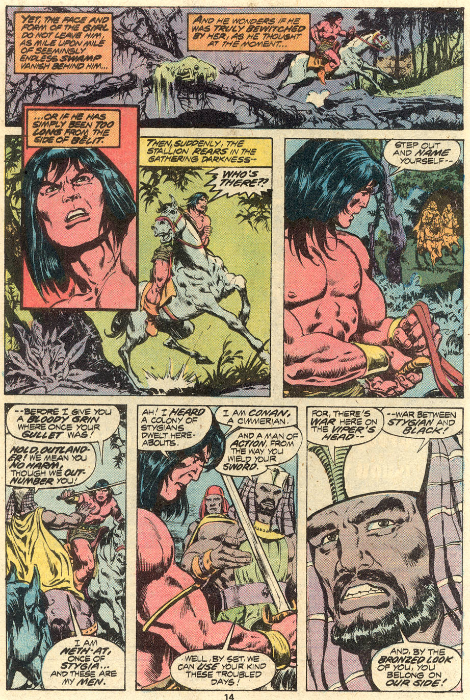 Conan the Barbarian (1970) Issue #82 #94 - English 9