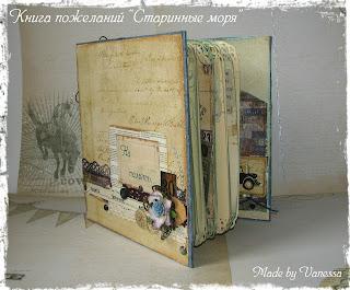 скрапбукинг заказать в Минске