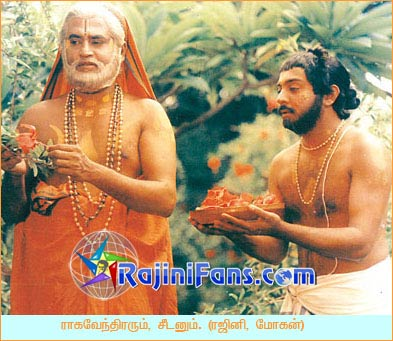 Super Star Rajinikanth Pictures 11