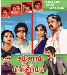 Watch Samsaram Adhu Minsaram (1986) Tamil Movie Online