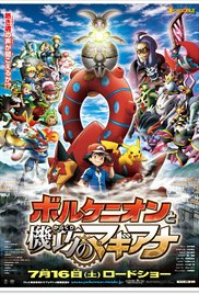 Watch Pokemon the Movie: Volcanion and the Mechanical Marvel Online Free Putlocker