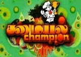 Samayal Champion – 25-11-2013 – Captain Tv