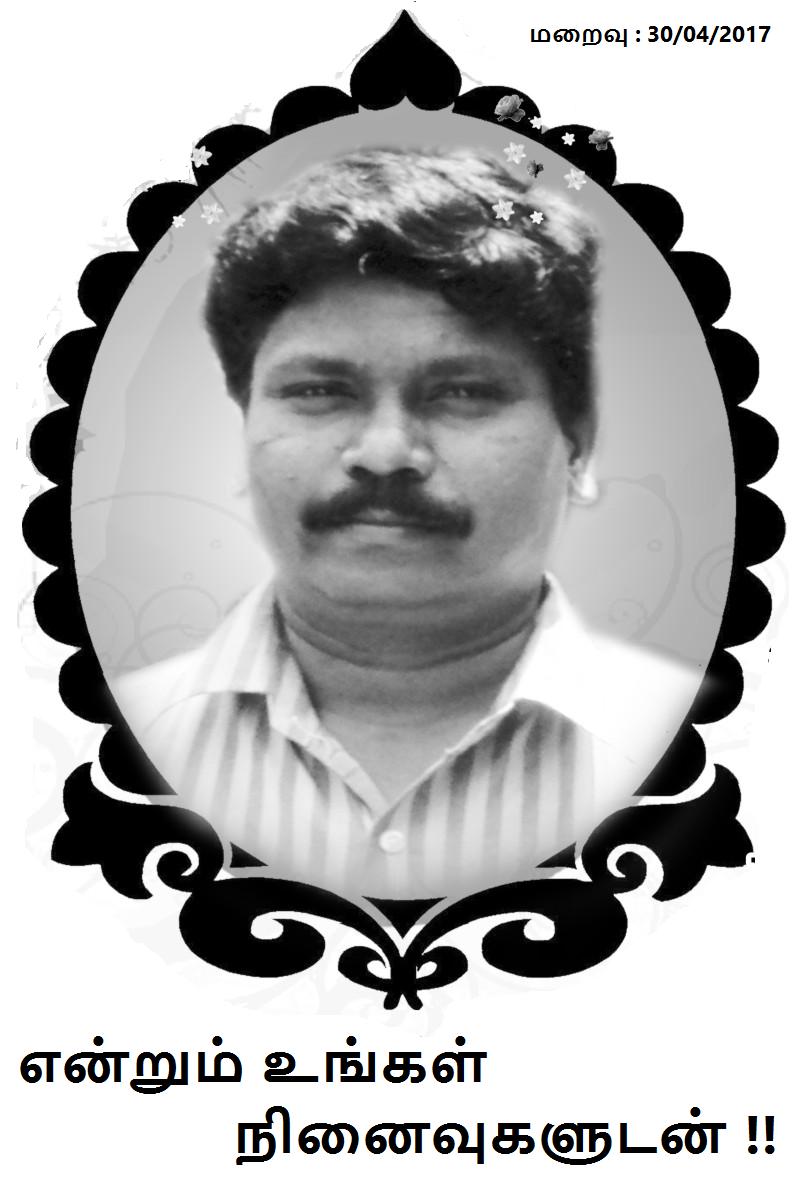 V. Jothikumar