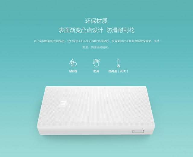 Xiaomi Mi Power Bank de 20.000 mAh