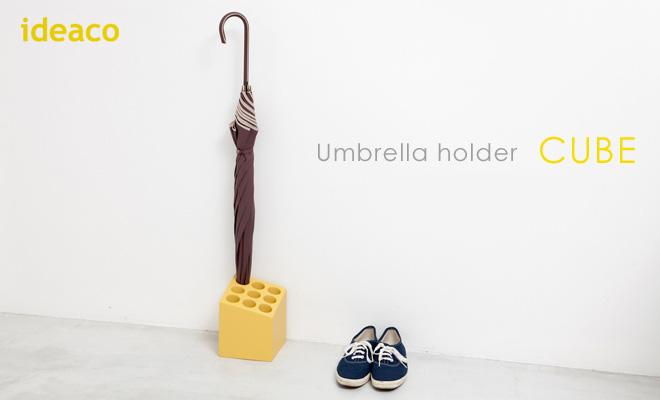 Umbrella Stand Designs : Ideaco cube umbrella stand modern design by moderndesign