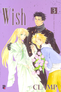 Checklist Shoujo/Josei - Agosto de 2015 - Wish #3