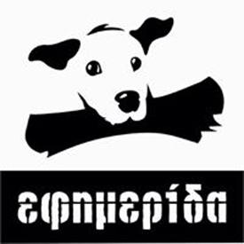 Efimerifa ATH