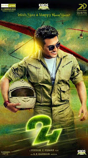 Suriya Samantha 24 Movie Latest Posters Hd Wallpapers Images