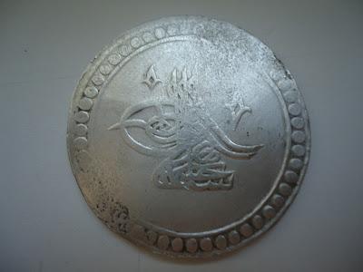 Turkey Ottoman Empire - Selim III 2 Piastres 1203-1789  24.38 grams, 43mm in diameter