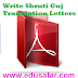 Write Shruti Guj Translation Letters