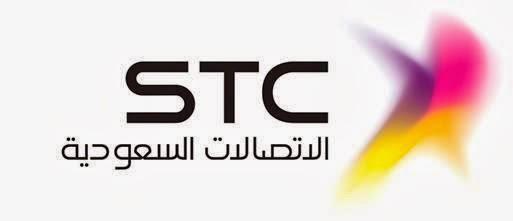 Saudi Telecom (STC) y BlackBerry anunciaron hoy la facturación integrada de carga para BlackBerry® a los clientes de teléfonos inteligentes en KSA, permitiendo a los clientes de forma rápida, cómoda y segura la compra de aplicaciones y juegos para su teléfono la tienda BlackBerry World, y que los cargos sean directamente aplicados a la factura Saudi Telecom (STC). El anuncio completo: Reino de Arabia Saudita – Saudi Telecom (STC) y BlackBerry Limited (NASDAQ: BBRY; TSX: BB) anunció hoy la facturación integrado de carga para BlackBerry® a los clientes de teléfonos inteligentes en KSA, permitiendo a los clientes de forma rápida,