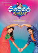 Telugu movie Vandanam wallpapers-thumbnail-13