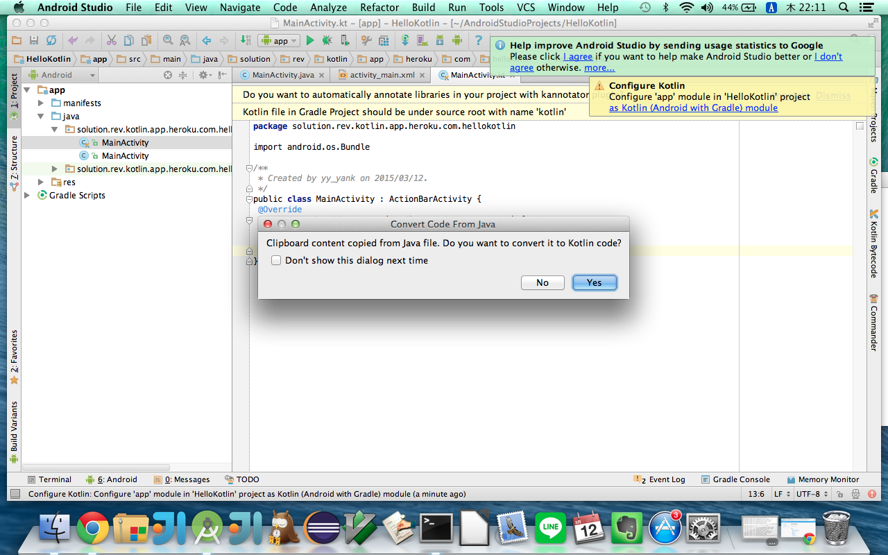 Javaのソースの貼付け