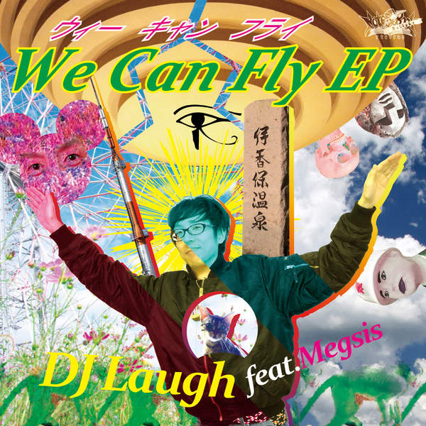 [Album] DJ Laugh – We Can Fly (2016.01.27/MP3/RAR)