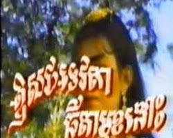 [ Movies ]  Ao Soth Tevada Tida Mouk Ngous - Khmer Movies, - Movies, Khmer Movie, Short Movies