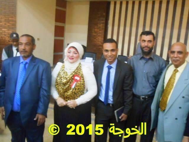 الحسينى محمد , #الحسينى محمد  , #الخوجة , الخوجة   , #تحالف المعلم المصرى  ,#التعليم , #المعلمين  , Egypt , #Egyeducation , #Egyteachers