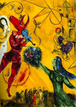 Marc Chagall La Danse 1950 large 1120212100 ==Biography== '''Robin Givens''' (born November 27, ...