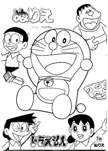 Doraemon Coloring Pages Fantasy