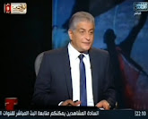برنامج القاهرة 360 من تقديم أسامه كمال حلقة  السبت 30-8-2014