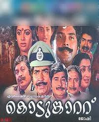 Kodumkattu 1983 Malayalam Movie Watch Online