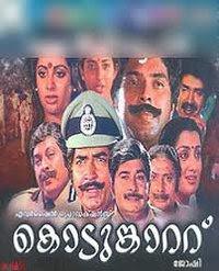 Kodumkattu (1983) - Malayalam Movie