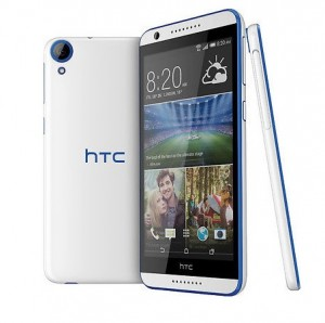 Amazon India : Buy HTC Desire 820Q Dual Sim – Rs. 17900