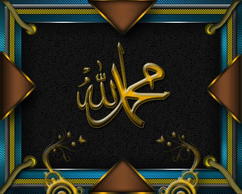 [Resim: islamiresim-tasarim2014-5131635-V18.png]