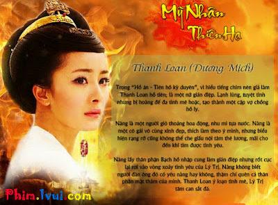 Phim Mỹ Nhân Thiên Hạ - VTV3 Online