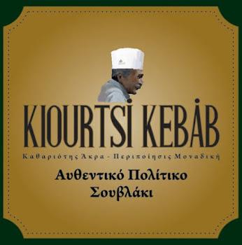KIOURTSI KEBAB