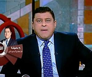 برنامج 90 دقيقة حلقة الإثنين 25-9-2017 مع معتز الدمرداش و مناظرة بين مؤيد لرفع علم المثليين في مصر