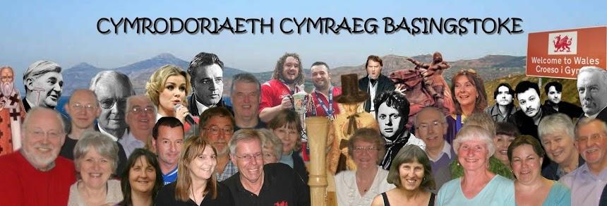 Cymrodoriaeth Cymraeg Basingstoke