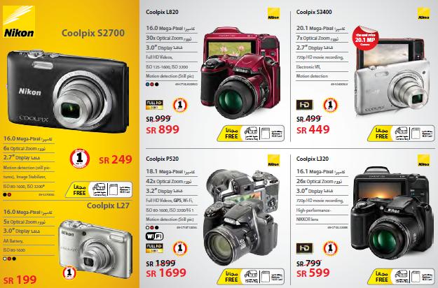اسعار كاميرات نايكون فى عروض جرير يناير و فبراير 2014