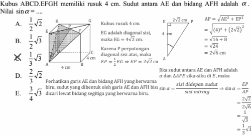 Cari sudut garis bidang kubus