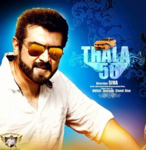 Paddonu Pada Porenda Mp3 Song Download | Video | Lyrics – Thala 56