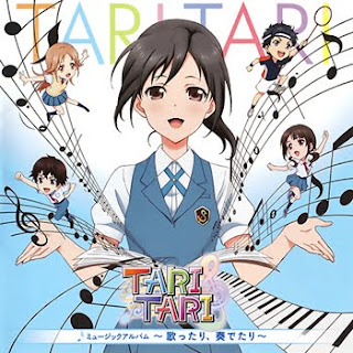 Tari Tari Music Album ~Utattari, Kanadetari~