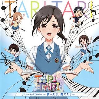 Tari Tari Music Album ~Utattari, Kanadetari~