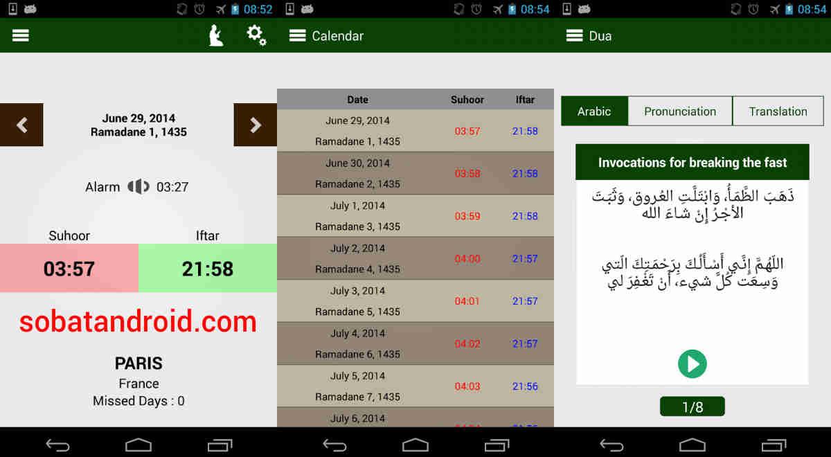 Aplikasi Jadwal Puasa 2015