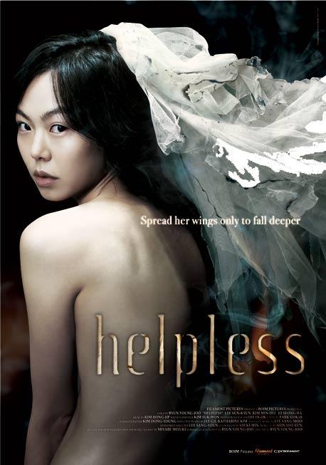 Tình Bơ Vơ - Helpless