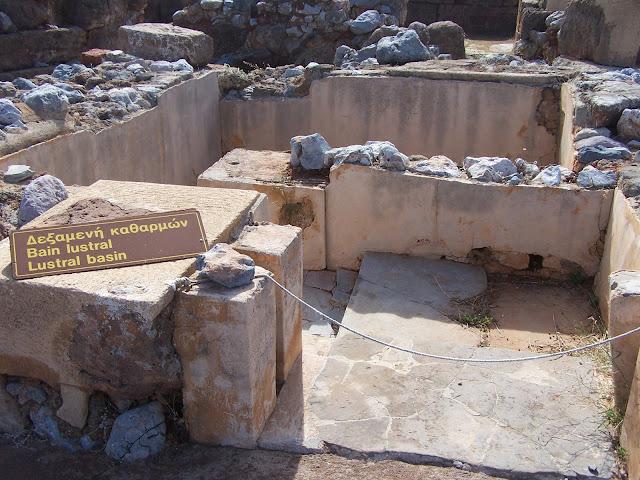 Kutsal Banyo; Malia Sarayı