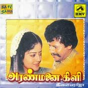 Aranmanai Kili 1993 Tamil Movie Watch Online