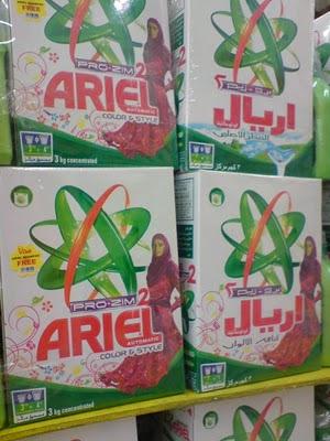 Wah!! Ternyata Ariel Berhubungan Juga dengan Wanita Arab