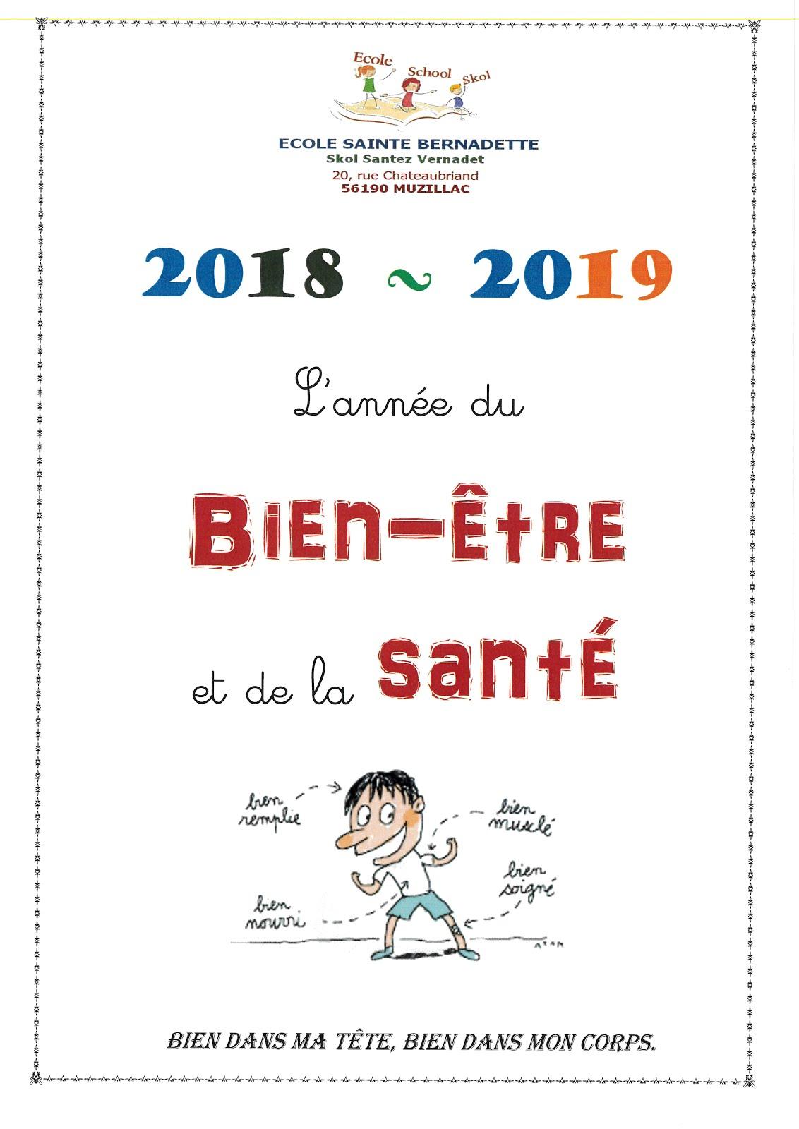 Thème 2018-2019