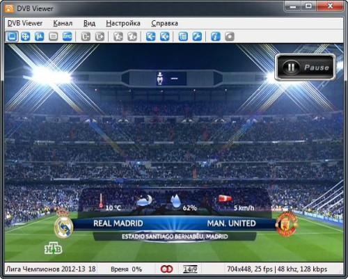 DVBViewer Pro 5.5.2