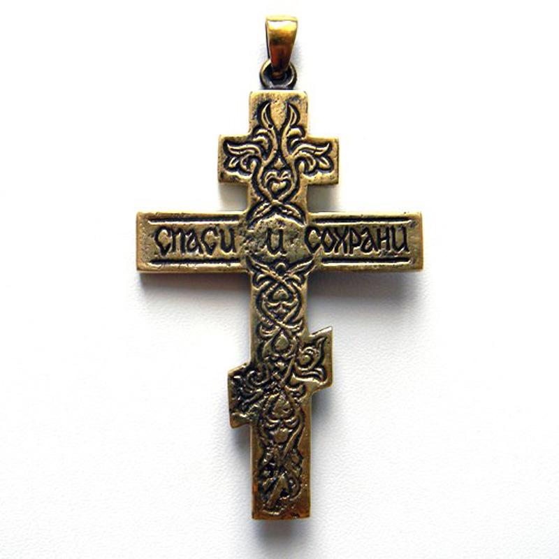 купить православный крест большой серебро бронза глюкоморье