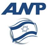ANP propaganda